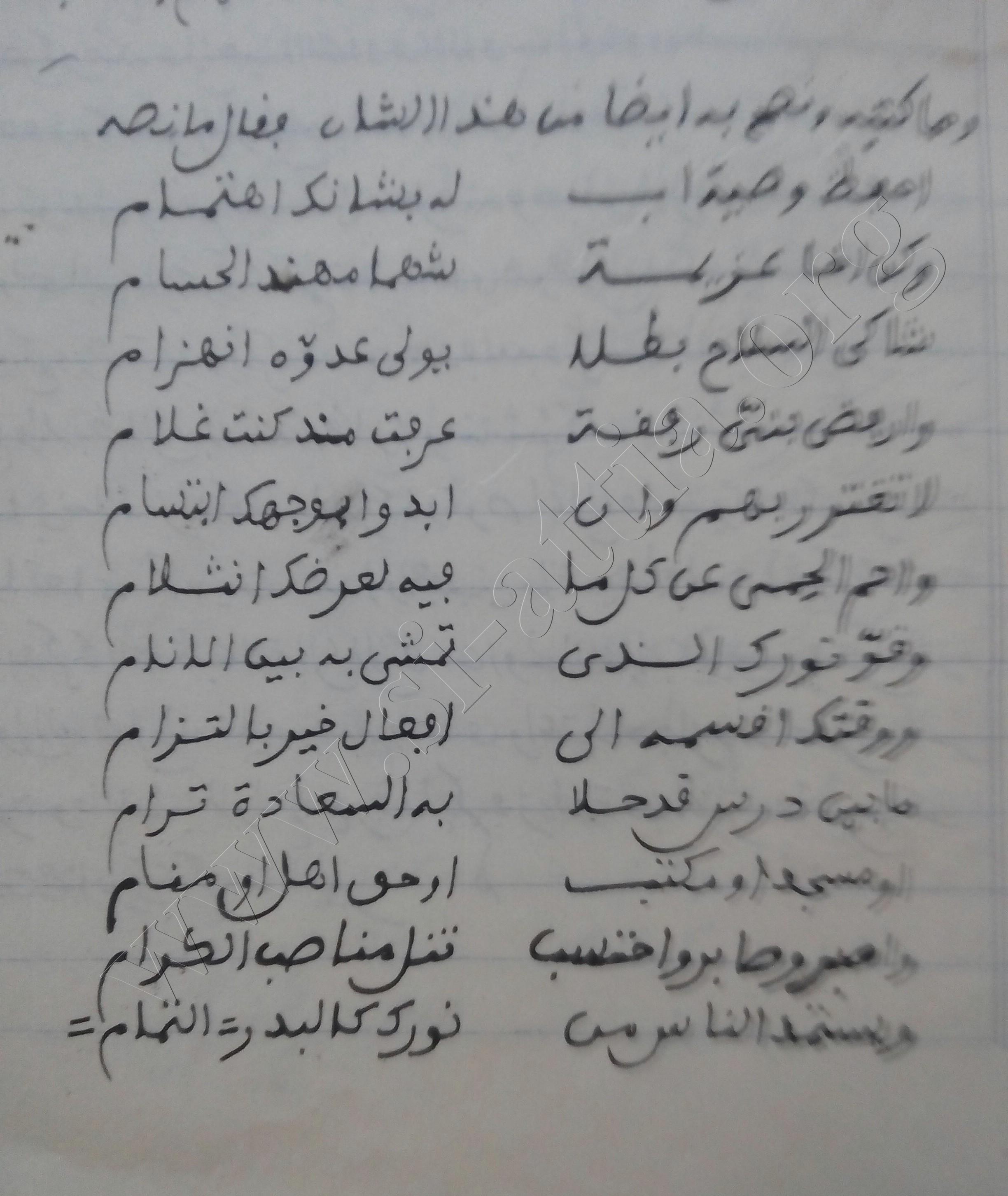 ومما كتبه الشيخ سي عطية مسعودي في المواعظ