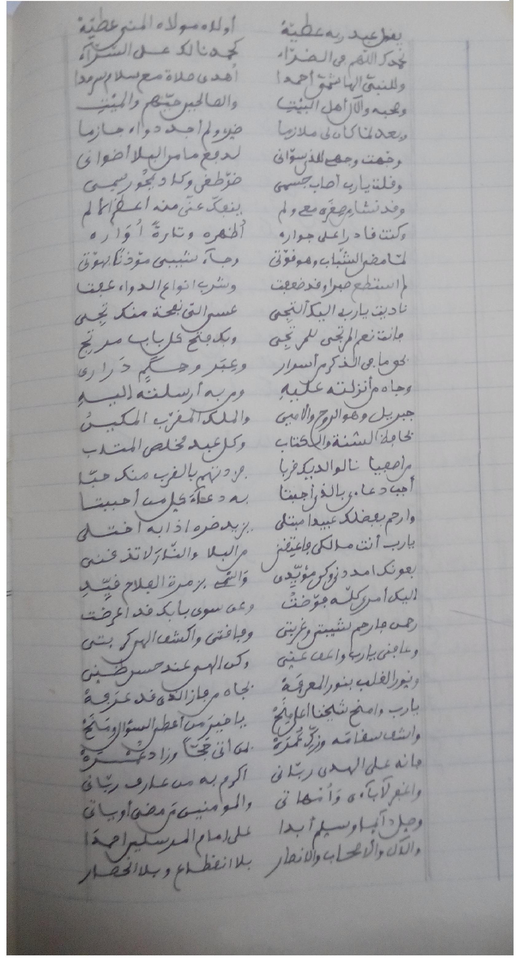 قصيدة نظمها الشيخ سي عطية مناجيا ربه لما اشتد به المرض